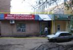 Продажа торгового помещения в Самаре.