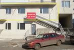 Сдается офис в Самаре.
