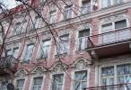 Продажа квартиры в Чехии.