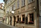Готовый бизнес ресторан в Праге.