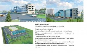 домофонд коммерческая недвижимость севастополь