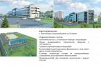 Инвестиционный проект строительства ТЦ.
