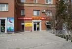 Аренда торговой площади в Новокуйбышевске.