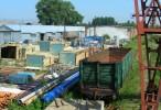 Производственно складская база.