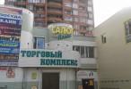 Аренда площадей в торговом центре в г.Ярославле.