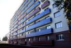 ЖК Доминанта. Продажа однокомнатной квартиры в Самаре.
