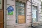 Продажа помещения в Ярославле в центре города.