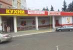Торговая площадь в Ярославле