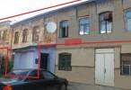 Офисное помещение в Самаре.