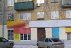 Продажа нежилого помещения 252 кв.м. в Новокуйбышевске.