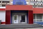Аренда коммерческой недвижимости в Самаре.