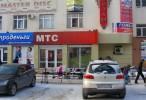 Аренда торгового помещения в Тольятти.
