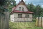 Купить дом в Ярославле.