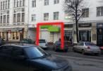 Торговая площадь в Ярославле.