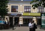 Аренда магазина в Ярославле.