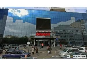 Экран на площади г канск как подать рекламу создание сайта в мичуринске новости мичуринска мичуринск сегодня реклама