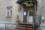 Продажа торгового помещения в Ярославле.