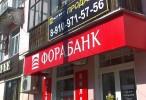 Купить 3к квартиру в Ярославле.