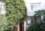 Купить квартиру в Крыму. Коктебель.