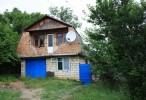 Купить участок в Крыму.