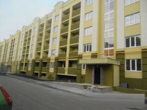 Недвижимость в самаре купить квартиру
