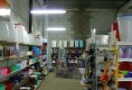 Аренда холодного склада с офисом в Самаре.